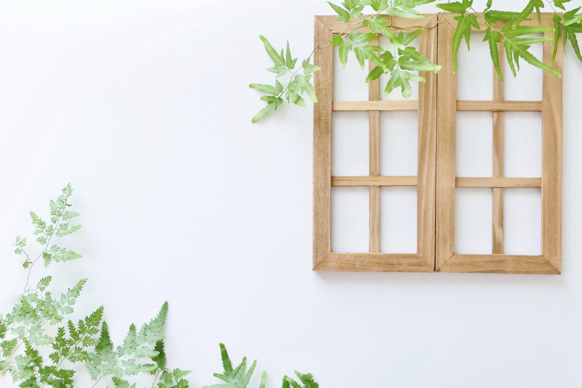 あなたのお家の窓はキレイにしていますか?