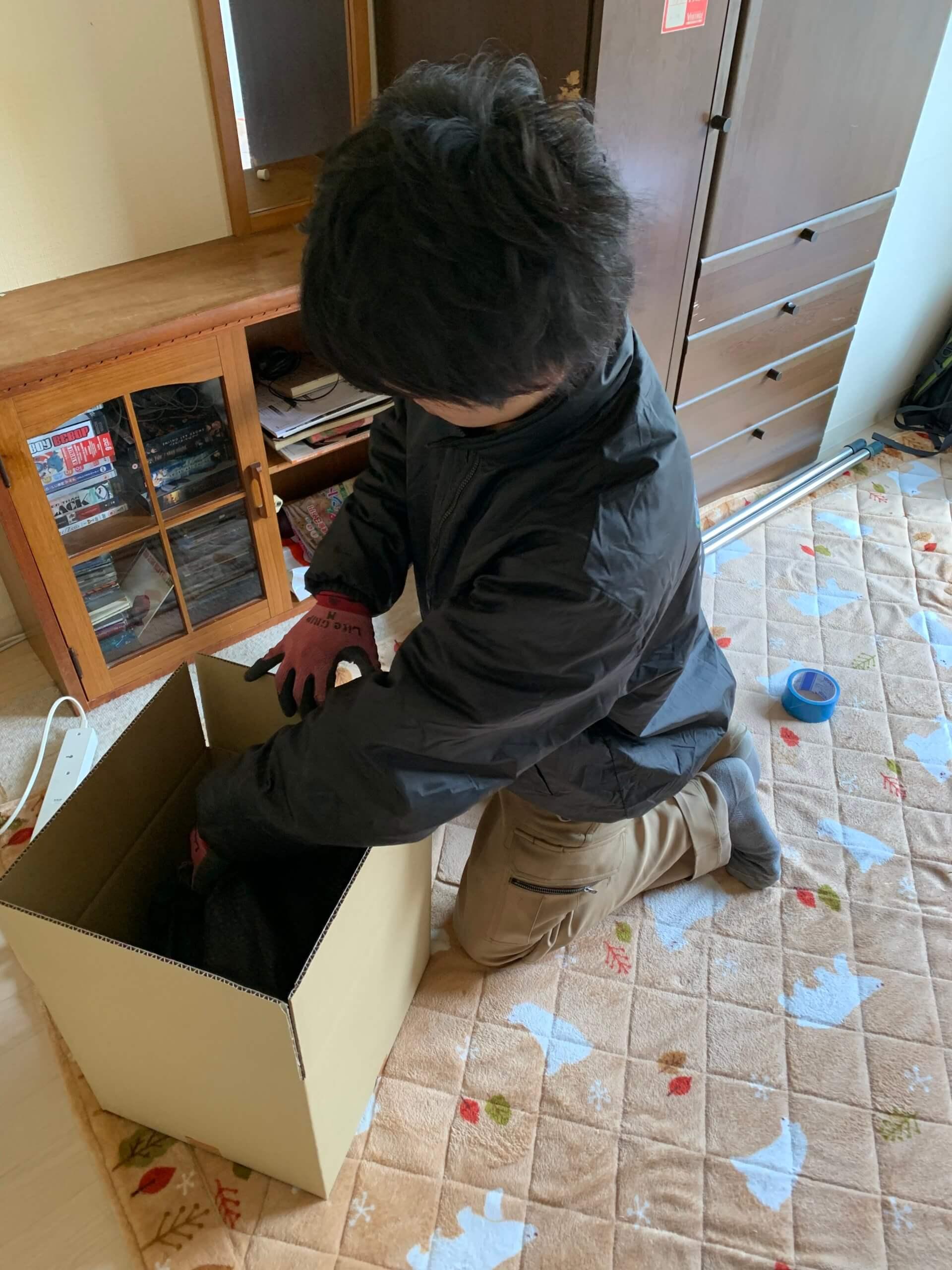 堺市西区にて不用品回収のご依頼頂きました。【料金記載】