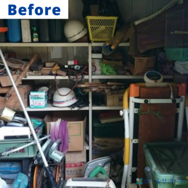 西宮市にて長年住んだ家のお荷物の処分のご依頼で不用品回収とお片付けをさせて頂きました【料金記載】
