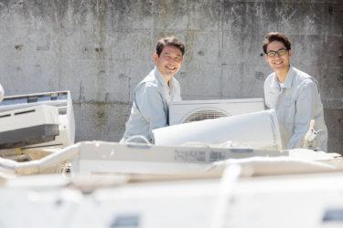 大阪で大型家電を処分するには?ルールなどを一挙公開