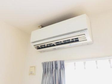 エアコンの嫌な臭いの原因とは?その解消方法もご紹介!