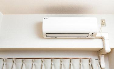家電リサイクル法対象のエアコンを簡単に安く処分する方法