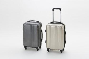 スーツケースを捨てるには?簡単3つの処分方法