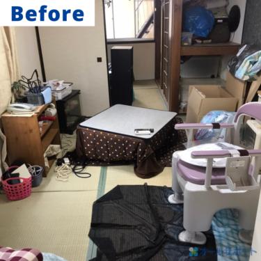 宝塚市で不用品回収を一軒家させていただきました【料金記載】