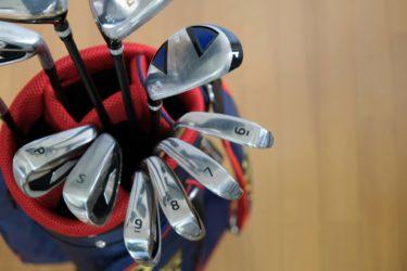 知っておきたいゴルフクラブの処分の仕方!