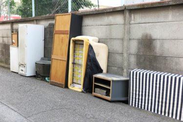 知っておきたい!不要な家具の処分方法