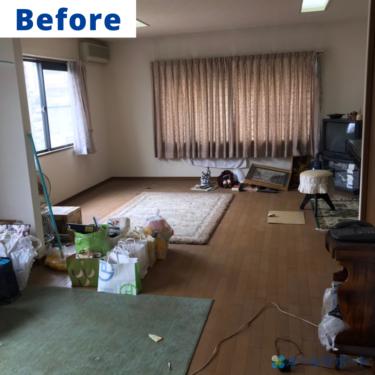 尼崎市の一戸建で不用品回収のご依頼頂きました【料金記載】