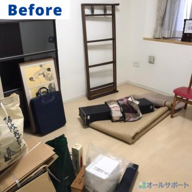 宝塚市にてご実家の大量のお荷物の処分のご依頼で不用品回収とお片付けをさせて頂きました【料金記載】
