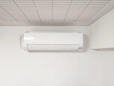 正しく処分しよう!エアコンの処分の仕方とその費用